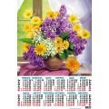 Настенные календари формата А3