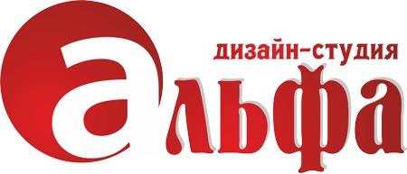 Альфареклама